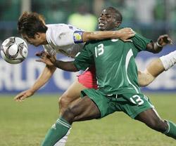 nigeria2jpg 2